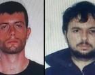 Πώς οι άντρες της ΕΚΑΜ συνέλαβαν τους δύο επικίνδυνους Αλβανούς δραπέτες