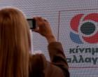 Μανώλης Χριστοδουλάκης: Aνάδειξη των Συντονιστικών Γραμματειών των Τοπικών Οργανώσεων