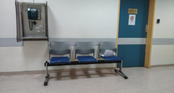 Παραπαίει το σύστημα υγείας στα Ιόνια νησιά -Χωρίς προσωπικό και ασθενοφόρα