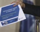 Συμβουλευτικό ρόλο ο ΟΟΣΑ στη νέα Στρατηγική Ανάπτυξης της Ελλάδας -Και στην Εθνική Ψηφιακή Στρατηγική