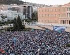 Νέα συλλαλητήρια για τη Μακεδονία στις 6 Ιουνίου