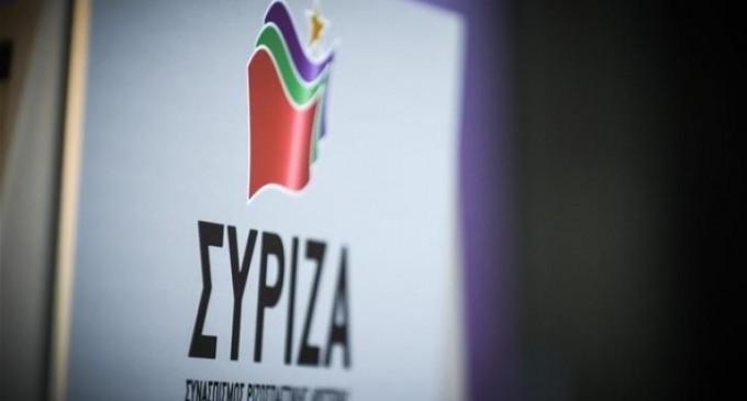ΝΕ ΣΥΡΙΖΑ Πειραιά: Καταδικάζει τραμπουκισμούς στο δημοτικό συμβούλιο Κερατσινίου – Δραπετσώνας