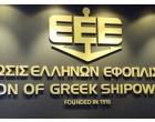 Οι Έλληνες Εφοπλιστές υποδέχτηκαν στον Πειραιά την επίτροπο Βιολέτα Μπουλτς