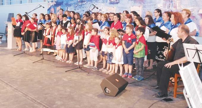 33η γιορτή Νεολαίας Μητρόπολης Πειραιά