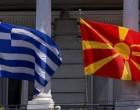 Σκοπιανά ΜΜΕ: Στην ελληνική πλευρά η υπογραφή της συμφωνίας