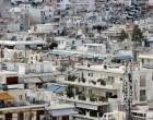 Αντικειμενικές αξίες: Αυξήσεις σε Αθήνα, Θεσσαλονίκη, Πειραιά, νησιά, τουριστικές περιοχές
