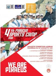 afisa sports camp