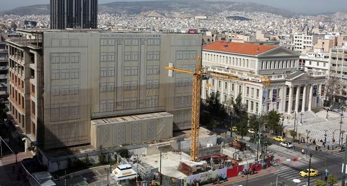 Οι όροι παραχώρησης του κτιρίου της πρώην Ραλλείου στο ΤΑΧΔΙΚ από το δήμο Πειραιά