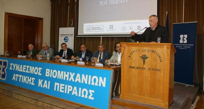 Ο Δήμαρχος Πειραιά και ο Εντεταλμένος Δημοτικός Σύμβουλος  σε ημερίδα για τη «Γαλάζια Ανάπτυξη του Πειραιά»