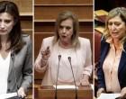 Πολυνομοσχέδιο: Κασιμάτη, Μεγαλοοικονόμου και Καρακώστα καταψήφισαν το άρθρο 70 για το Πέραμα