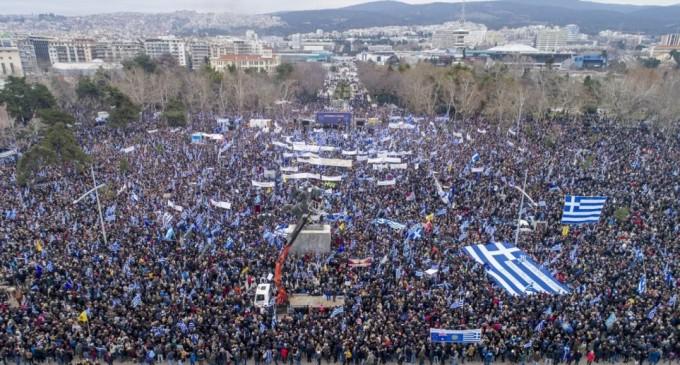 Συλλαλητήριο στις Πρέσπες για την εκχώρηση του ονόματος της Μακεδονίας