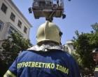 Προσλήψεις 1.500 εποχικών πυροσβεστών
