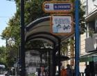 Στάση εργασίας σε τρόλεϊ και λεωφορεία την Πέμπτη