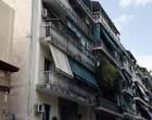 Επίδομα στέγασης: Ποιοι δικαιούνται και πότε θα λάβουν μέχρι 210 ευρώ τον μήνα