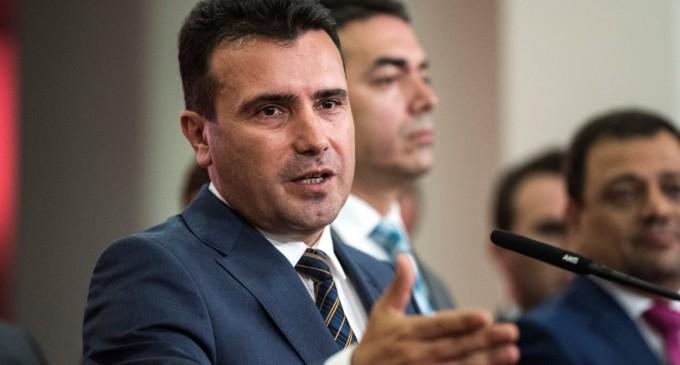 Πανηγυρίζει ο Ζάεφ: Το «Βόρεια Μακεδονία» διαφυλάττει την μακεδονική εθνική και πολιτιστική ταυτότητα
