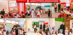 Ο Δήμαρχος Πειραιά Γ.Μώραλης κοντά στα παιδιά που συμμετέχουν στο πρόγραμμα δημιουργικής απασχόλησης της ΚΟ.Δ.Ε.Π.