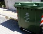 Τοποθέτηση νέων κάδων απορριμμάτων στο Δήμο Καισαριανής