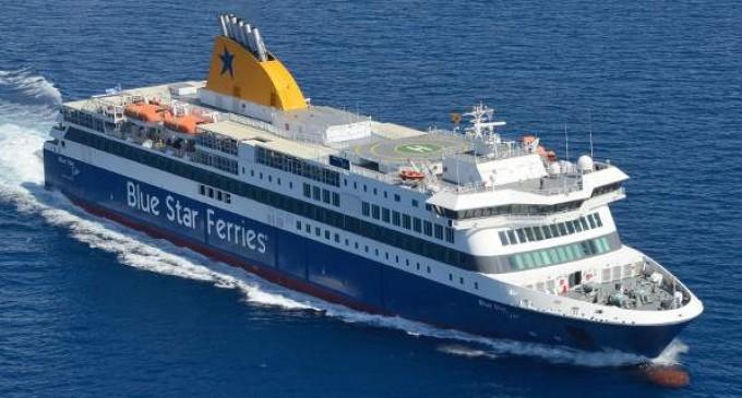 Blue Star: Παρακαλούνται οι επιβάτες να βρίσκονται μία ώρα νωρίτερα στο λιμάνι -Λόγω αυξημένης κίνησης
