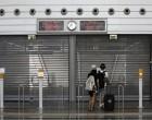 ΟΣΕ: Ανεστάλησαν οι απεργίες τον εργαζομένων στα τρένα – Κανονικά τα δρομολόγια την επόμενη εβδομάδα