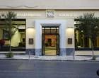 Τράπεζα Πειραιώς: Συνεχίζονται οι e-δημοπρασίες ακινήτων