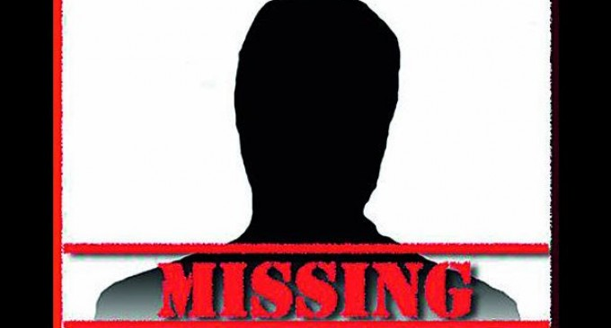 Κινητοποίηση για εξαφανισμένη γυναίκα στον Πειραιά -Ενημερώθηκε η Αστυνομία