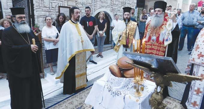 Εορτή Αγίας Όλγας