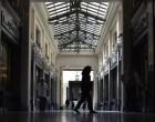 Η γραφειοκρατία μπλοκάρει την ανάπτυξη σε 7 από τις 10 ελληνικές επιχειρήσεις