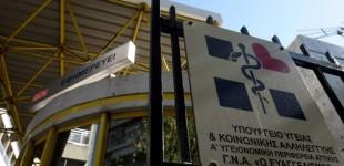 Νέο σχέδιο για την Πρωτοβάθμια Φροντίδα Υγείας ζητάει η Πανελλήνια Ομοσπονδία Γιατρών ΕΟΠΥΥ-ΠΕΔΥ
