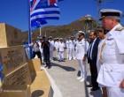 ΚΥΘΗΡΑ: Τιμητικές Εκδηλώσεις για τους 722 νεκρούς του HMS Gloucester