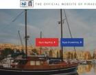 Σύγχρονη ιστοσελίδα για τον Δήμο Πειραιά