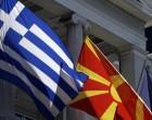 Χιλιάδες επιχειρήσεις «τρέχουν» να κατοχυρώσουν τον όρο «Μακεδονία»