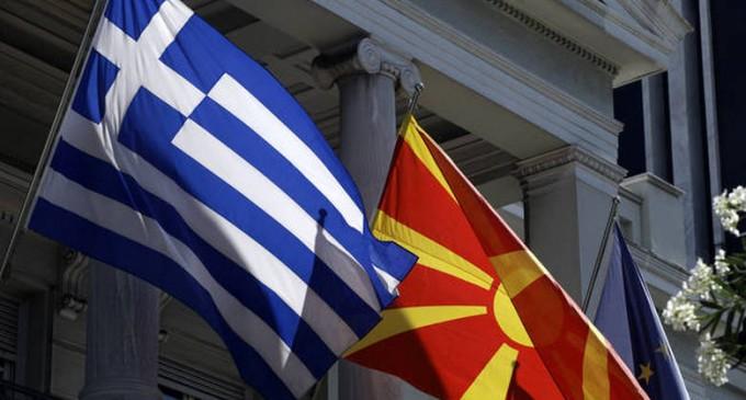 ΠΓΔΜ: Εγκρίθηκε η συνταγματική αναθεώρηση – Το μπαλάκι στην Ελλάδα