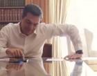 Zoran, do you know Prespes; Το απίστευτο βίντεο του Τσίπρα με τον Ζάεφ