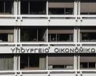 Επιμένει η κυβέρνηση για τον ΕΝΦΙΑ: Μειωμένος κατά 60 εκατ. σε σχέση με το 2017