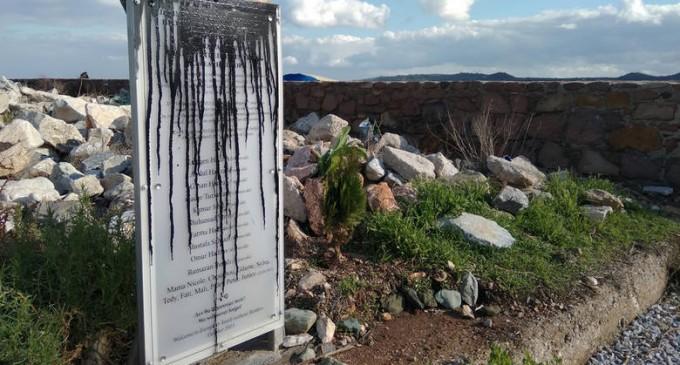 Άγνωστοι βανδάλισαν το μνημείο για τους πνιγμένους πρόσφυγες στη Μυτιλήνη