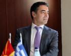 Ντιμιτρόφ: Μεγάλη μέρα για τη «Μακεδονία» και τη φιλία μας με την Ελλάδα