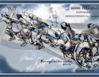 Σαλαμίνα: Πρόγραμμα εκδηλώσεων για τον Εορτασμό της Εθνικής Επετείου της 28ης Οκτωβρίου 1940