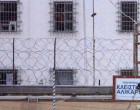 Μπαλάκι με ηρωίνη βρέθηκε σε φυλακές