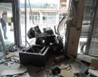 Σαλαμίνα: Εκρηξη σε ATM τράπεζας έξω από σούπερ μάρκετ