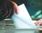 Έρευνα της Opinion Poll στη Β' Πειραιά