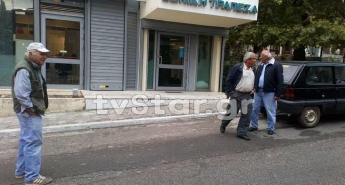 Τρόμος σε τράπεζα! Ληστές μπούκαραν με πιστόλια και χειροβομβίδα