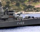 Ο διάλογος ανάμεσα στην ελληνική φρεγάτα και το Barbaros που έκανε το τουρκικό πλοίο να αλλάξει ρότα