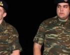 ΓΕΕΘΑ για Μητρετώδη-Κούκλατζη: Συνεχίζεται η ΕΔΕ, ουδείς έχει παραπεμφθεί στο Στρατοδικείο
