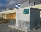 Δήμος Κερατσινίου – Δραπετσώνας: Λειτουργία του σταθμού μέτρησης ατμοσφαιρικής ρύπανσης