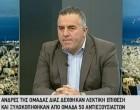 Γ.Γ. Ειδικών Φρουρών: Να απογαλακτιστεί η αστυνομία από την πολιτική ηγεσία (βίντεο)