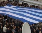 Την ελληνική σημαία του Κατσίφα ψάχνουν να κατασχέσουν οι Αλβανοί