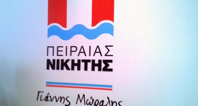ΠΕΙΡΑΙΑΣ-ΝΙΚΗΤΗΣ: Τι δηλώνουν δημοτικοί σύμβουλοι μετά την απάντηση του Π. Κόκκαλη (υπογραφές-ονόματα)