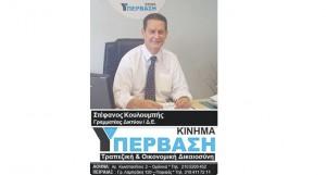 ypervash_1