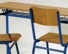 ΟΡΓΗ για τα κενά στα σχολεία του Κορυδαλλού!- «Ξεσηκωμός» μετά την επιστολή ΓΟΥΡΔΟΜΙΧΑΛΗ στο υπ. Παιδείας -Παρέμβαση και από Τραγάκη