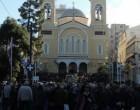Πανηγυρίζει ο Ιερός Ναός Αγίου Σπυρίδωνος, πολιούχου Πειραιώς -Το πρόγραμμα